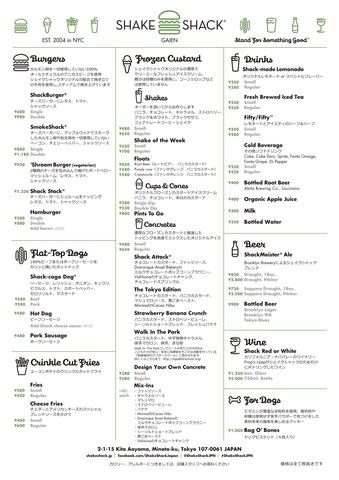 menu_38JPfebmain.jpeg